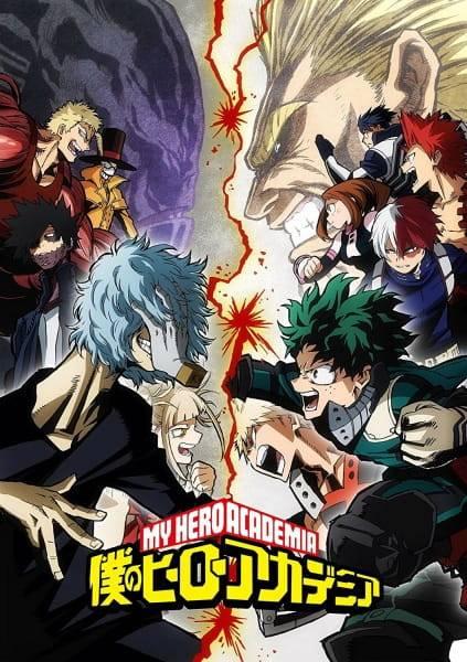 My Hero Academia 3 / Boku no Hero Academia 3rd Season - Anime
